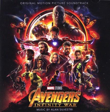 Avengers Infinity War Soundtrack Avengers Wojna Bez Granic