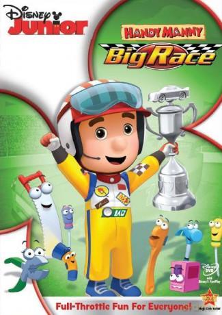 Maniek Złota rączka: Wielki wyścig (Disney Junior)
